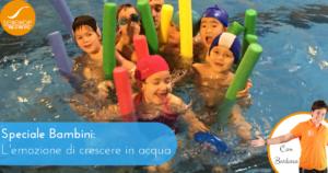Nuoto bambini serendip prato